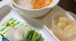 Hình ảnh món Ăn dặm 8 tháng menu 8