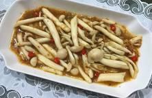 Nấm xào sả ớt (món chay)