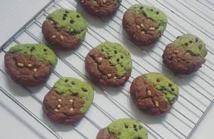 Half and Half cookie