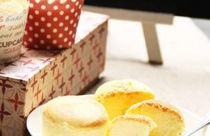 Japanese Cotton Cheese Cupcake