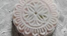 Hình ảnh món Bánh dẻo nhân đậu xanh trà xanh