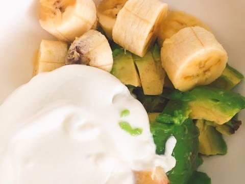 Eat clean- sữa chua bơ chuối yến mạch- bữa sáng nhanh gọn giàu dinh dưỡng recipe step 1 photo