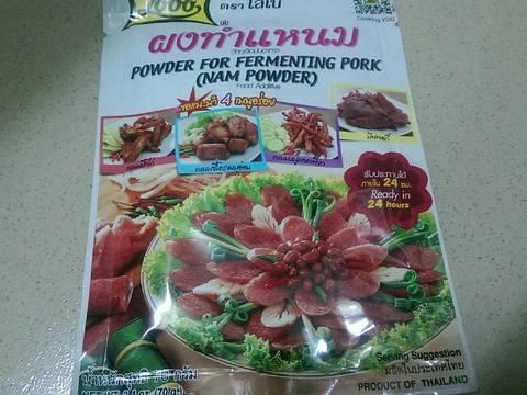 Nem Chua recipe step 3 photo
