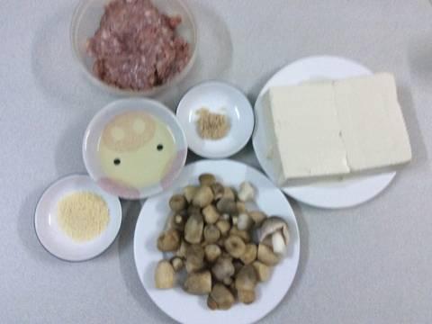Đậu phụ hấp nấm rơm, thịt băm recipe step 1 photo