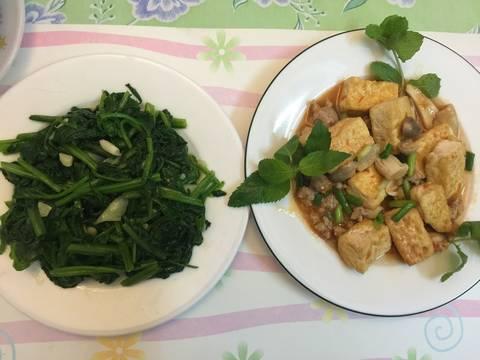 Đậu phụ hấp nấm rơm, thịt băm recipe step 6 photo