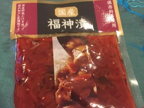 Cơm cà ri thịt bò Nhật Bản recipe step 14 photo