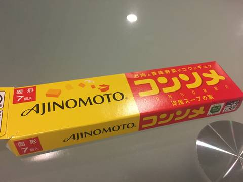 Cơm cà ri thịt bò Nhật Bản recipe step 8 photo