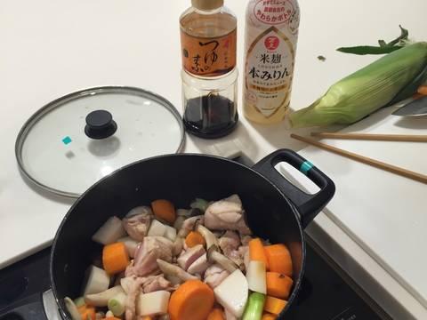 Nimono Món Hầm kiểu Nhật theo order của cô Bò recipe step 2 photo