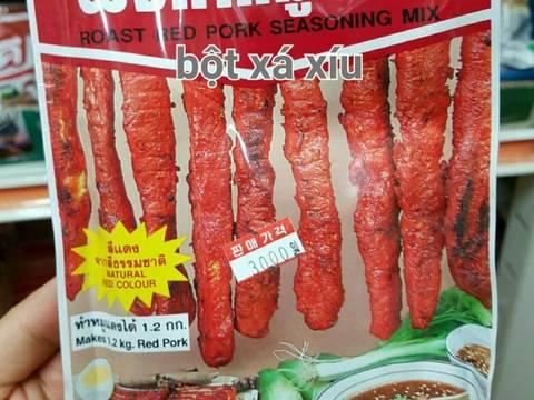 Thịt Xá Xíu Nấu Bằng Nồi Cơm Điện recipe step 6 photo