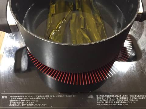 Canh osuimono thanh mát và cách nấu nước dùng dashi Nhật Bản recipe step 2 photo
