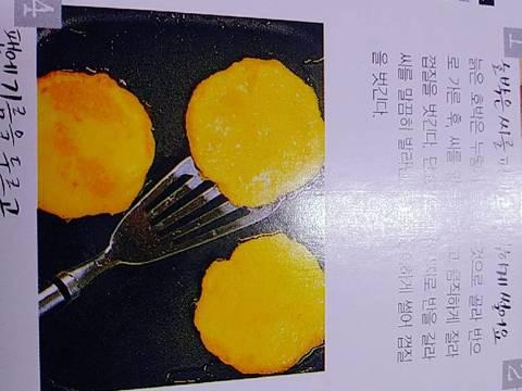 Bán rán bí đỏ 늙은호박부침개 recipe step 3 photo
