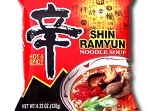 Mì hải sản Hàn Quốc recipe step 2 photo