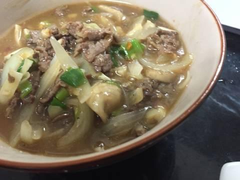 Cơm cháy Ninh Bình sốt thịt bò recipe step 4 photo