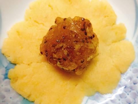 Bánh Dứa Hạt Chia Đài Loan (Cách 2) recipe step 4 photo