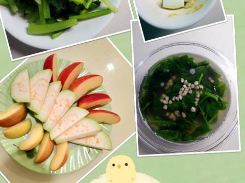 Canh hến nấu mồng tơi recipe step 3 photo