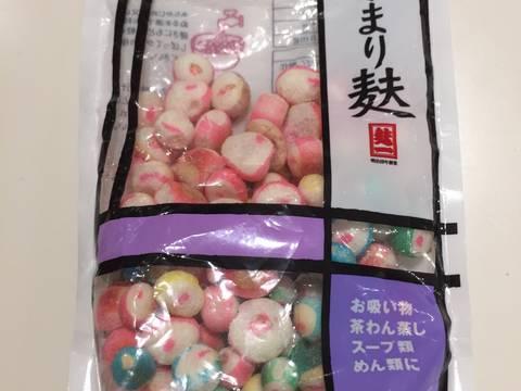 Canh osuimono thanh mát và cách nấu nước dùng dashi Nhật Bản recipe step 6 photo