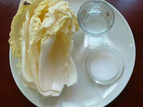 Kim chi cải thảo muối xổi 배추걸절이 recipe step 1 photo