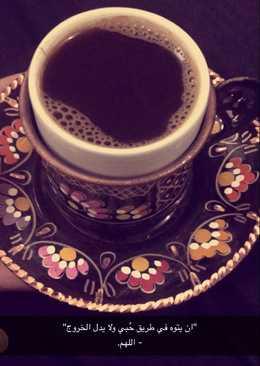 القهوة التركية بالطريقة الصحيحه