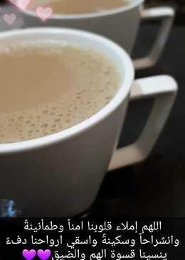 شاي كرك