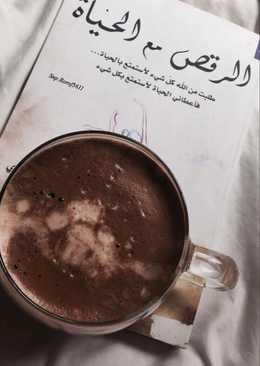 قهوه تركيه☕️❤️