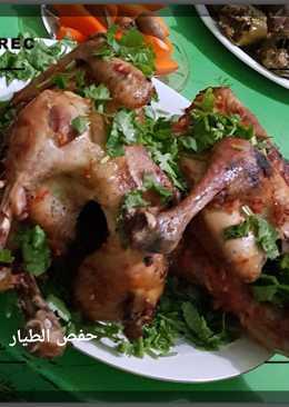 دجاج محمر بالطريقة المصريه #ملك_الدجاج