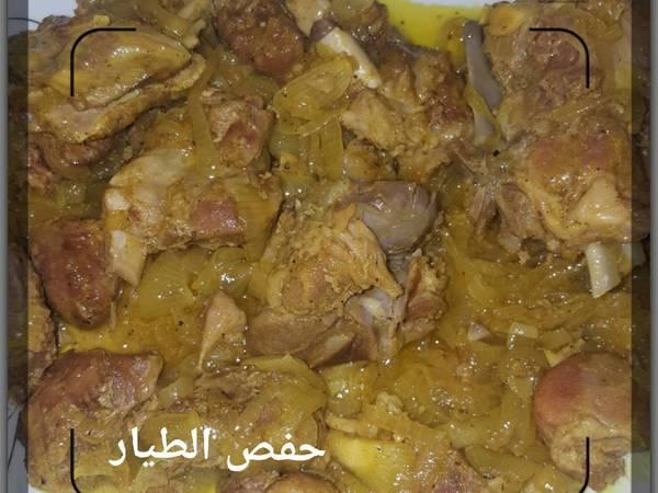 لحم بالبصل والكاري