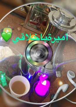 القهوة العربيه مع التمر😋💚
