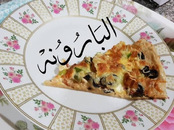 بيتزا بيتزا بيب بيب????????