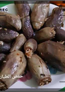 محشي باتنجان بالطريقه المصريه