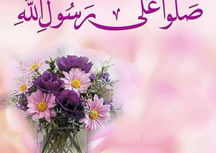سجلوا حضوركم بالصلاة على محمد وآل محمد - صفحة 2 Photo