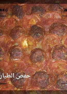 صينية كفتة بالطحينه مع الخضار و صلصة الطماطم