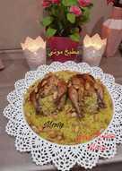 دجاج مدفون بالملح علي الطريقة التركية