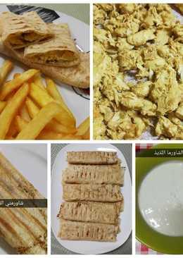 شاورما دجاج بخبز الصاج