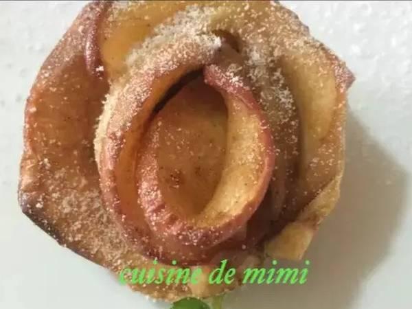 فطيرة التفاح بعجينة البيف باستري