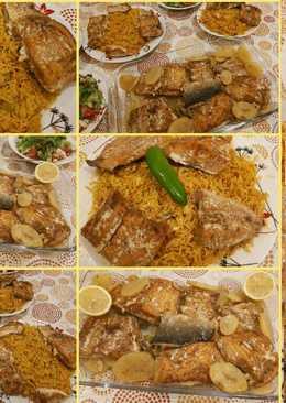 سمك السلمون مشوي بالفرن و كبسة السمك