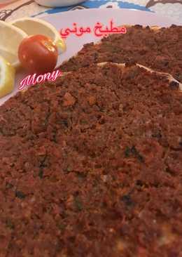 لحم العجين أو صفحية باللحمة