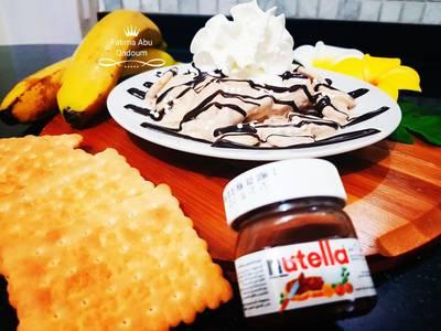 حلو الموز والنوتيلا