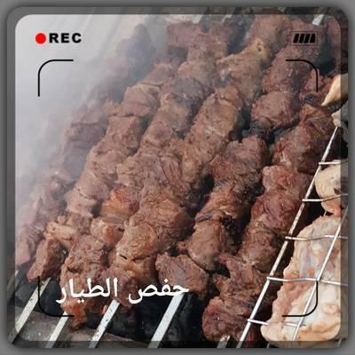 مشاوي لحم غنم