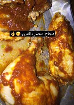 دجاج محمر بالفرن😍👌