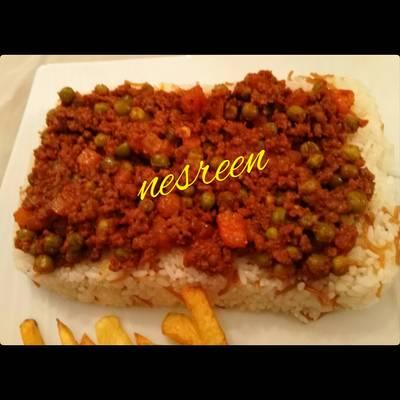 أرز بالبسله واللحمه المفرومه