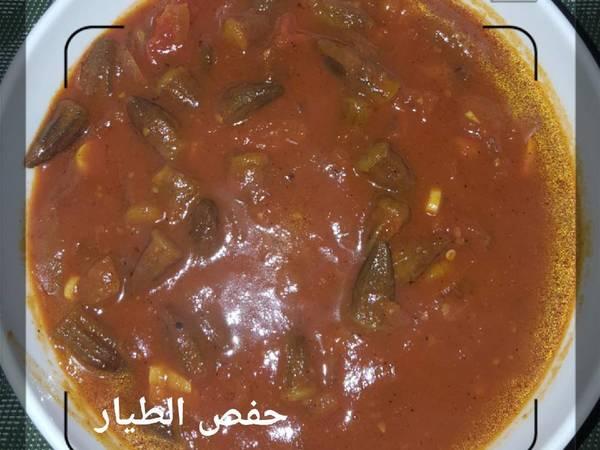 بامية بصلصة الطماطم