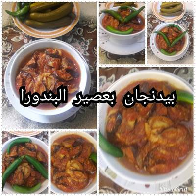 بيدنجان بعصير البندورا