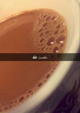 شاي كرك ☕️