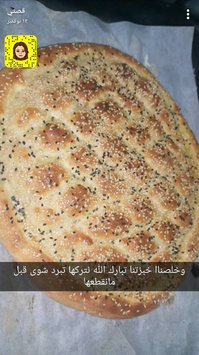 طريقه عمل خبز البيدا التركي