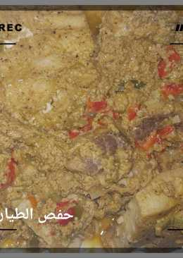 فيليه الهامور بالطحينة والخردل