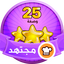 !!@!!Mohammad Al-Darwish!!@!!