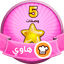 Nahla Mostafa