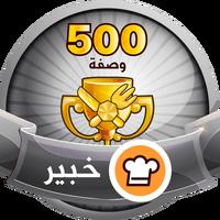 مطبخ حمودي-Hamoudi Mutfağı