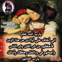 Najo3md