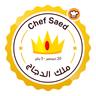 chef saed